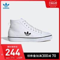 阿迪达斯官网 三叶草 NIZZA HI男女经典运动鞋FW8351 FW8352
