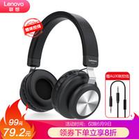聯想(Lenovo)BT410頭戴式耳麥立體聲藍牙耳機 音樂耳機 手機耳機 通用蘋果華為小米手機 黑色