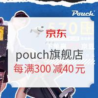 促销活动:京东 pouch旗舰店 婴儿推车