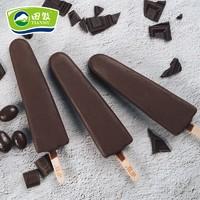 岩迪裟 田牧冰淇淋 金钻香草巧克力脆皮10支+银钻牛奶味10支