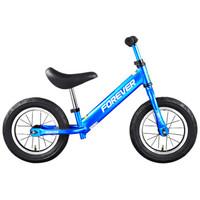 限地区:FOREVER 永久 儿童无脚踏自行车