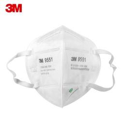 3m口罩kn95防尘防雾霾颗粒物pm2.5防工业粉尘9551舒适防护口罩