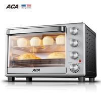 ACA 北美电器 ATO-M32A 电烤箱 32L