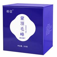 京东PLUS会员:羽信 明前绿茶 蒙顶毛峰茶 250克 *2件