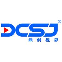 鼎创视界 DCSJ