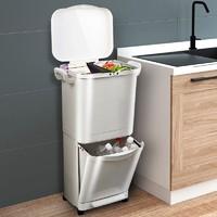 京东PLUS会员:京东京造 分类垃圾桶 共45L