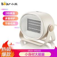 小熊(Bear)电暖器/取暖器  家用电暖器迷你暖风机小型便携办公室桌面电暖气 DNQ-C05A1 *4件