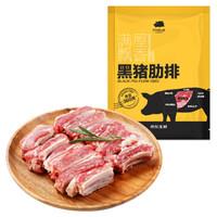 京东跑山猪 黑猪肉肋排 400g/袋   *3件