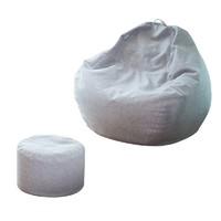 布兰格迪 懒人沙发豆袋榻榻米 小号70*80cm豆袋
