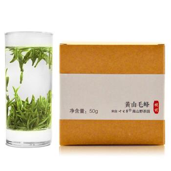 叶生华 黄山毛峰 明前绿茶 50g*2盒