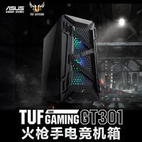 巨炮快评 篇六十六:性能提前测试!AMD R3 5300X性价比可能有些无敌