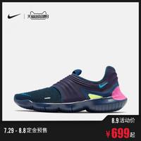 Nike FREE RN FLYKNIT 3.0男子跑步鞋 AQ5707