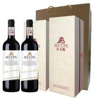 京东PLUS会员:jecups 吉卡斯 澳洲原瓶进口红酒特酿干红葡萄酒 750ml*2支+孚特堡足球干红葡萄酒 750ml +凑单品
