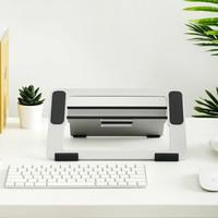 京东京造 铝合金折叠电脑IPAD支架散热支架  银色 适用于联想苹果小米笔记本9.7~14英寸 *2件