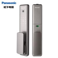 京东PLUS会员:Panasonic 松下 V-G251T 智能门锁