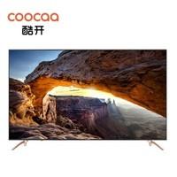 Coocaa 酷开 70K5C  4K 液晶电视 70英寸