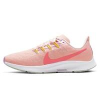 NIKE 耐克 AIR ZOOM PEGASUS 36 CW2636 女子跑步鞋
