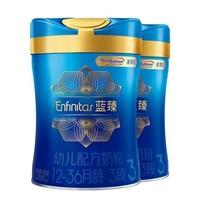 MeadJohnson Nutrition 美赞臣 蓝臻幼儿配方奶粉 3段 900gX2罐