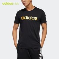 adidas 阿迪达斯  FP7441 男款运动短袖T恤