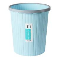 尚品格尚 家用无盖垃圾桶 小号 16*24*20cm