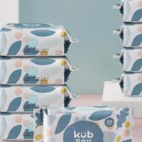 KUB 可优比 宝宝手口湿纸巾 20抽无盖10包