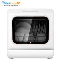 BUGU 布谷 BG-DC01 台式洗碗机