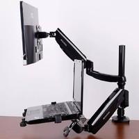 Loctek 乐歌 双屏双用 笔记本/显示器支架
