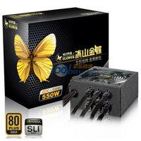 SUPER FLOWER 振华 冰山金蝶 GX550 台式机电源(550W、80PLUS金牌、模组化)