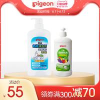 婴儿奶瓶果蔬清洗剂 清洁剂 清洗奶瓶液组合