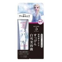 中亚Prime会员:SENKA 纯白专科 白雪美容液 冰雪奇缘2 Elsa限定版 35g *3件