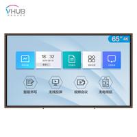 VHUB  ZMOWS-4G 创思版 65英寸会议大屏