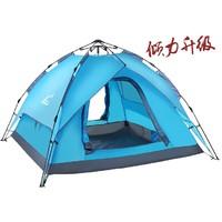 Winpolar 川跃 全自动便携野外露营帐篷套装 3-4人帐篷+吊床+防潮垫
