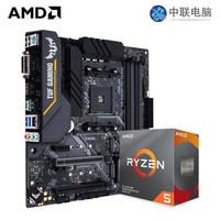 AMD 锐龙 R5 3500X CPU处理器 + 华硕 TUF B450M PRO 主板