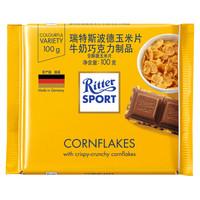 RitterSport 瑞特斯波德 玉米片牛奶巧克力 100g *10件
