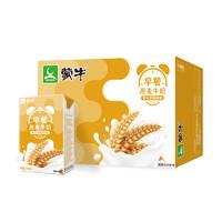 蒙牛 早餐奶 麦香味 利乐包 250ml×16盒/箱 *5件