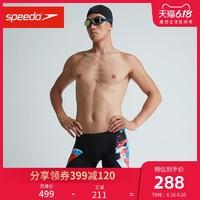 Speedo/速比涛 竞赛训练 男子及膝泳裤抗氯男 水陆两用