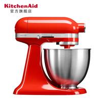 凯膳怡kitchenaid厨师机3.5QT美国进口 多功能搅拌和面机揉面机