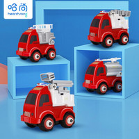 Hearthsong 哈尚 可拆卸消防车玩具四件套