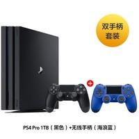 SONY 索尼 PlayStation 4 Pro 国行游戏主机 1TB 双手柄套装
