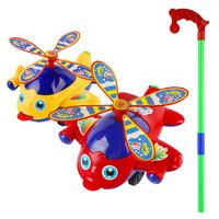 AIERYOU 爱儿优 儿童学步手推飞机玩具 1个随机