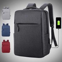 知尊 男士商务双肩包大容量旅行包电脑包(多种颜色可选)
