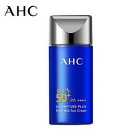 百亿补贴:AHC 小蓝瓶隔离防晒霜 SPF50+  50ml