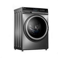双11预售:LittleSwan 小天鹅 TG100V88WMUIADY5 变频滚筒洗衣机 10kg