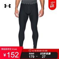 安德玛官方UA Armour男子运动紧身裤Under Armour1289577 黑色001 XL
