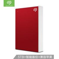 Seagate 希捷 Backup Plus 新睿品 移动硬盘 5TB 挚爱红