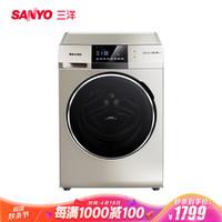 SANYO 三洋 Magic9 9公斤 洗烘一体机
