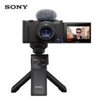 京东PLUS会员:SONY 索尼 ZV-1 Vlog数码相机 手柄电池套装