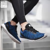 必迈 Mile XRMD003-1 10k lite 跑步鞋