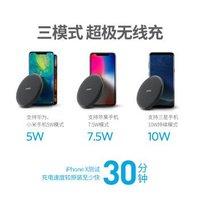 Anker苹果无线充电器iPhone11Pro Max/X/Xs Max/XR/8/8plus小米9三星s10华为p30pro手机无限快充QI充电板底座 *5件