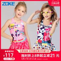 zoke儿童泳衣女孩连体公主裙式卡通小马宝莉女童中大童宝宝游泳衣